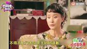 《我的青春遇见你》姜妍变90年时尚扛把子 魏千翔竟靠cospayy撩妹