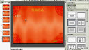 图层透明度命名图层合并图层T14[www.88gamecity.net].xls