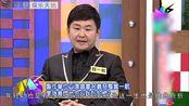 台湾著名主持人贺一航去世,曾金钟奖获得者