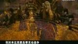 烈焰奇侠:黄金军团 预告片(16)