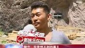 """《刘黑仔》角色大揭秘 肖聪五兄弟玩""""三角恋"""""""