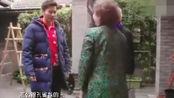 李晨北京四合院旧照曝光价值不菲 妈妈首次亮相出门迎接客人