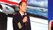 中国机长刘传健视频,未来机长
