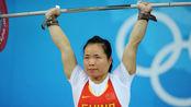 举重代表人物陈艳青,再度回归赛场,圆梦奥运