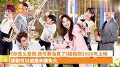 蒋劲夫李小璐新剧定档2020年,该剧未播先火引发网友热议