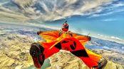 翼装飞行大合集,带你体验不一样的蓝天风景!