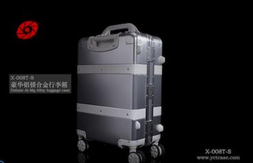 亚臣泰精品呈现铝镁合金旅行箱化妆箱系列