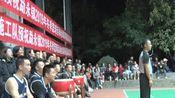 勐永镇举办2019年度冬季篮球运动赛