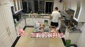 《放开我北鼻3》黄景瑜全神贯注秀厨艺,却被陈学冬吓一跳!