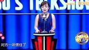 王思文脱口秀-实力模仿各地口音,全场掌声不断!