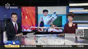 萌娃变身运动小健将:子承父业!奥运冠军杨威儿子体操赛获奖 上海早晨 171101