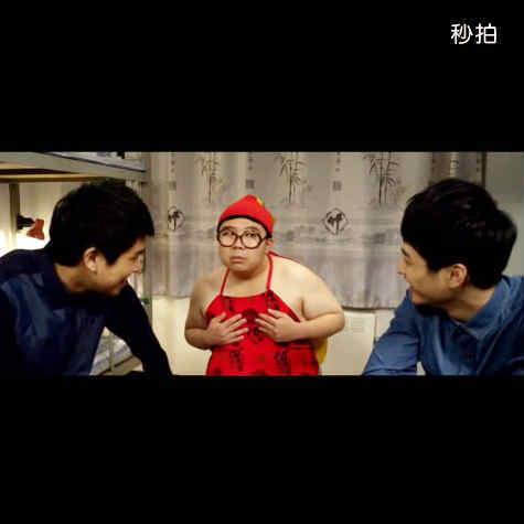 """无聊在宿舍玩牌脱衣服也是够了,都是自家兄弟,有什么可看的!《撞,青春》欲观完整影片,请登录www.bale.cn搜索""""撞,青春"""""""