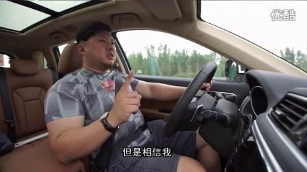 视频:[胖哥试车] 试哈弗H6 Coupe