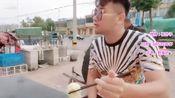 EL-粗竹子直播录像2019-09-25 7时7分--8时40分 老家乡下,吃早饭咯