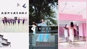 古典舞导师班的《烟雨江南》清新自然,袅袅婷婷,人美舞更美哦