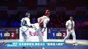 男子80公斤以下级八强赛,亚伦·库克 VS 尼基塔·拉法洛维奇集锦