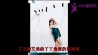 佟丽娅演绎时尚大片 短发造型好酷好帅 网友:一举一动都是美景
