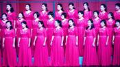 第二届海南(21世纪海上丝绸之路)合唱节(72)合唱比赛(第三场)海南聆听合唱团女声团《 Lai ei diang》(来调声)