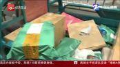 """杭州一韵达快递网点着火 仅30多个包裹""""幸存"""""""