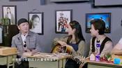《你好!生活家》第二季第三期江一燕、郝云花絮