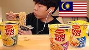 【sio】咀嚼音|食音|吃播|声控福利|下饭视频(2019年7月11日23时10分)