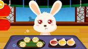 【嘟嘟小萌猫】宝宝巴士中华美食~跟着小兔子学习煎饺子游戏