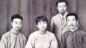 广州的第一世家,鲁迅的妻子就是其中之一,其家世到底有多显赫?