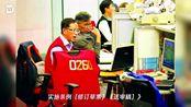 港股走高 教育股上演大反攻 民生教育暴涨35%