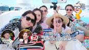 妻子的浪漫旅行2:妻子团一起拍集体照,张嘉倪笑得最漂亮,不愧是女神!