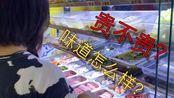 湖南衡阳开的杨国福麻辣烫,吃一次要多少钱?味道怎么样?