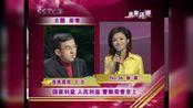 主持人大赛:蔡紫姐姐2007年参加央视第五届主持人大赛的复赛片段