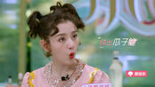 王菊画眉毛提笔就来,韩式欧式通通擅长,宋祖儿惊出瓜子脸!