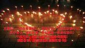 四川九寨沟地震让我们一起为九寨沟祈福平安,加油!