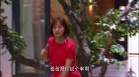 《吾儿可教》15集预告片