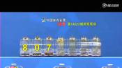 体彩玩法02月23日开奖视频 排列三号码584