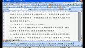 WWw.XINQU.CN 网页游戏开服表Word 2003 Advanced skills to use08(21互联出版)