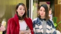 《职场是个技术活》曝剧情版长片花 潘之琳强势献吻王耀庆