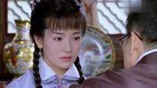 新京华烟云:木兰爱着孔立夫却要跟新亚联姻,心里实在是苦!
