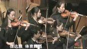 国家大剧院北京交响乐团管弦乐:瑶族舞曲