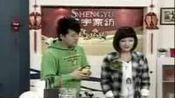 红酒酱汁三文鱼_2