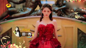 """一年级-虞书欣商场走秀太可爱,潘潘走女步很""""妖娆"""""""
