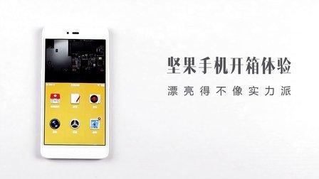【新科技】:千元情怀机,坚果手机开箱对比红米note2