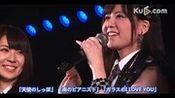 筱田麻里子卒業公演