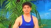 健美操组合练习,三分钟健身热体,在家就能做起来!