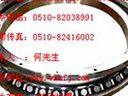 IKO交叉滚子轴承代理商||IKO轴承无锡总代理||IKO轴承上海办事处