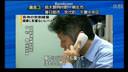 日本17日各地核辐射值检测结果http:\\/\\/www.haotao99.com