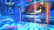中华情:赵雅萱演唱《初恋的地方》,歌声柔情似水,太好听了