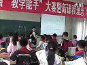 16122139小学三年级语文优质示范课《儿童和平条约》_张鸥_04