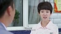 《双喜盈门》24集预告片