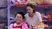爆笑小品:我姓郝,叫郝帅,这么狂的名字大婶直接笑的合不拢嘴!